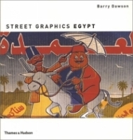 Street Graphics Egypt артикул 621a.